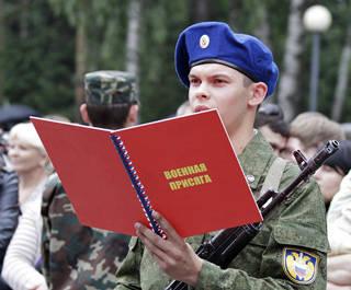 Воинская обязанность и