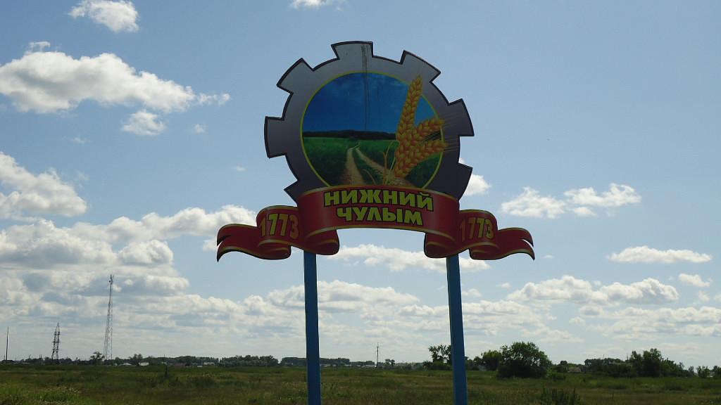 http://sarapylov-a-e.ucoz.ru/_si/0/91323807.jpg
